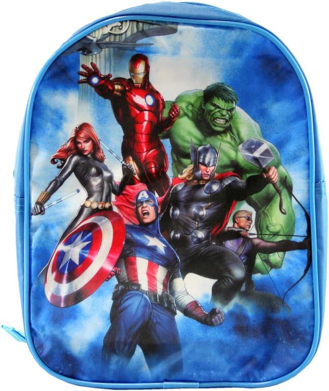 Mix hračky Batoh dětský Avengers nastavitelné popruhy na záda v sáčku