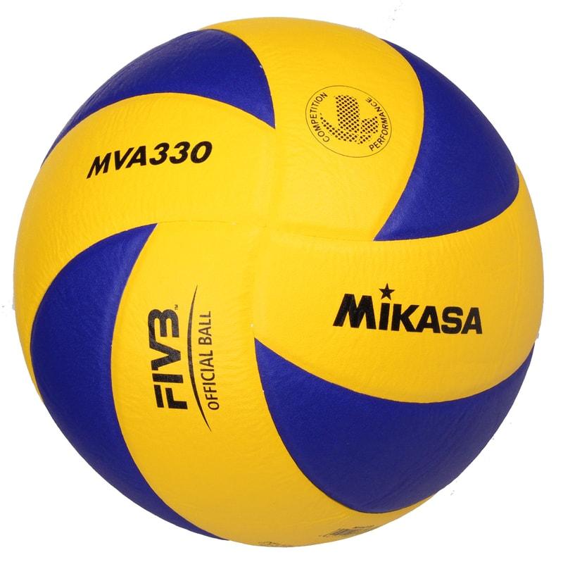 Mikasa MVA 330 volejbalový míč