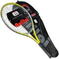 Raketa tenisová 70 cm V obalu na tenis Set S ochranným pouzdrem