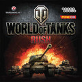 HRA World of Tanks: Rush